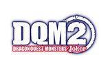 Nieuws: Bereid je voor op Dragon Quest Monsters: Joker 2