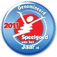 Logo VSVHJ 2011 FC genomine