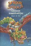 chinese maankoekjes