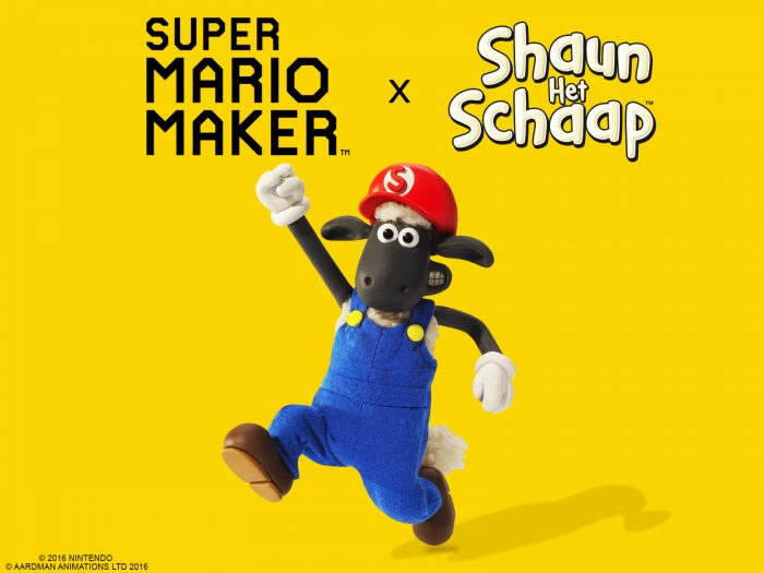SMMxSTS key visual just Shaun NL