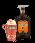 stroh perfect serve 300x280px