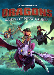 Dawn of new riders