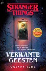 Stranger Things: Verwante geesten, Gwenda Bond