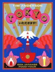 tokyo kookboek