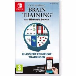 Kawashima Brain training packshot