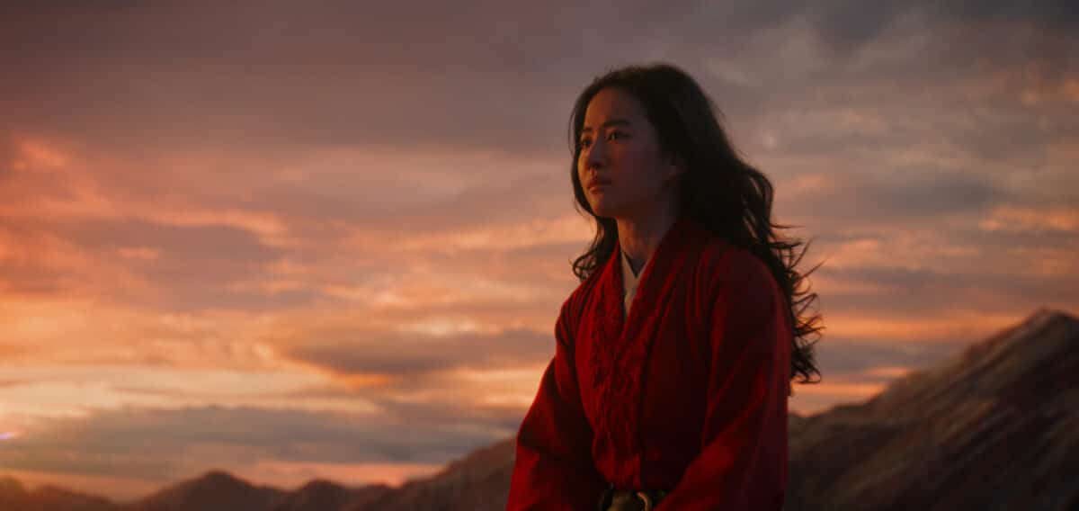 mulan screenshot 2